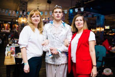 «Октоберфест-2019»: выбор Короля и Королевы (первый тур), 21 сентября 2019 - Ресторан «Максимилианс» Челябинск - 75