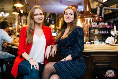 «Октоберфест-2019»: выбор Короля и Королевы (первый тур), 21 сентября 2019 - Ресторан «Максимилианс» Челябинск - 78