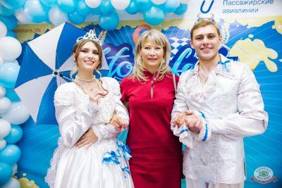 «Октоберфест-2019»: выбор Короля и Королевы (первый тур), 21 сентября 2019 - Ресторан «Максимилианс» Челябинск - 9