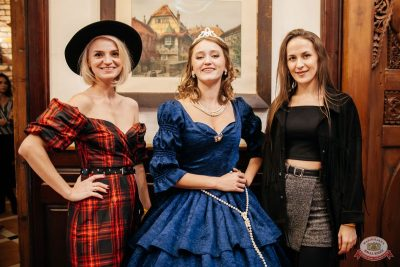 «Октоберфест-2019»: выбор Короля и Королевы (второй тур), 28 сентября 2019 - Ресторан «Максимилианс» Челябинск - 1