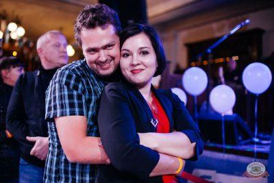 «Октоберфест-2019»: выбор Короля и Королевы (второй тур), 28 сентября 2019 - Ресторан «Максимилианс» Челябинск - 11