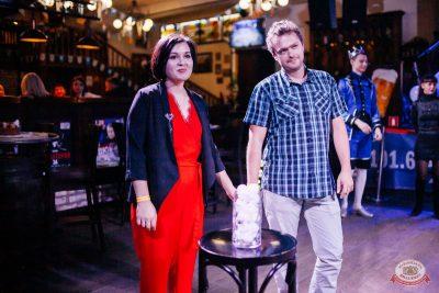 «Октоберфест-2019»: выбор Короля и Королевы (второй тур), 28 сентября 2019 - Ресторан «Максимилианс» Челябинск - 12