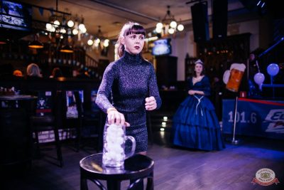 «Октоберфест-2019»: выбор Короля и Королевы (второй тур), 28 сентября 2019 - Ресторан «Максимилианс» Челябинск - 13