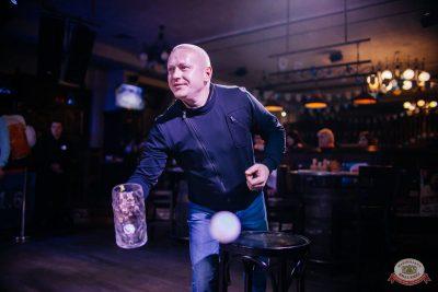 «Октоберфест-2019»: выбор Короля и Королевы (второй тур), 28 сентября 2019 - Ресторан «Максимилианс» Челябинск - 14