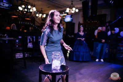 «Октоберфест-2019»: выбор Короля и Королевы (второй тур), 28 сентября 2019 - Ресторан «Максимилианс» Челябинск - 15