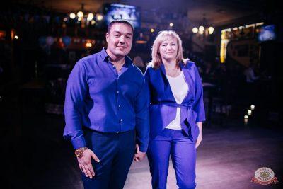 «Октоберфест-2019»: выбор Короля и Королевы (второй тур), 28 сентября 2019 - Ресторан «Максимилианс» Челябинск - 16