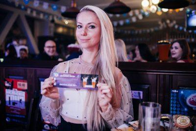 «Октоберфест-2019»: выбор Короля и Королевы (второй тур), 28 сентября 2019 - Ресторан «Максимилианс» Челябинск - 20