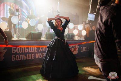 «Октоберфест-2019»: выбор Короля и Королевы (второй тур), 28 сентября 2019 - Ресторан «Максимилианс» Челябинск - 24