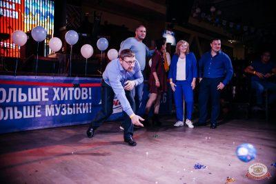 «Октоберфест-2019»: выбор Короля и Королевы (второй тур), 28 сентября 2019 - Ресторан «Максимилианс» Челябинск - 25
