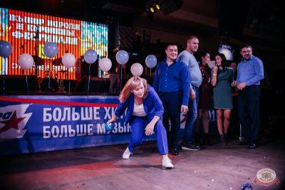 «Октоберфест-2019»: выбор Короля и Королевы (второй тур), 28 сентября 2019 - Ресторан «Максимилианс» Челябинск - 26
