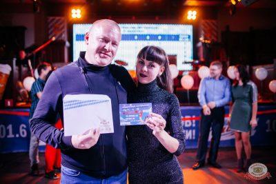 «Октоберфест-2019»: выбор Короля и Королевы (второй тур), 28 сентября 2019 - Ресторан «Максимилианс» Челябинск - 29
