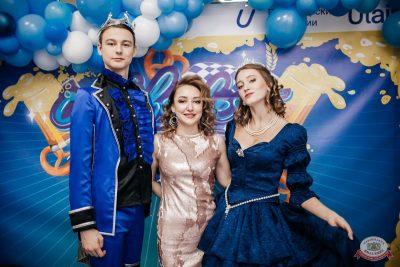 «Октоберфест-2019»: выбор Короля и Королевы (второй тур), 28 сентября 2019 - Ресторан «Максимилианс» Челябинск - 3