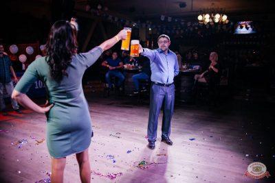 «Октоберфест-2019»: выбор Короля и Королевы (второй тур), 28 сентября 2019 - Ресторан «Максимилианс» Челябинск - 31