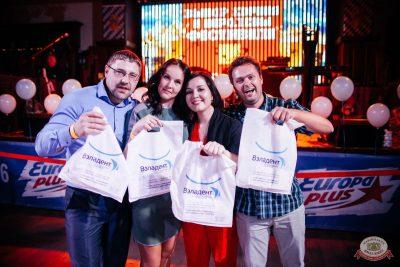 «Октоберфест-2019»: выбор Короля и Королевы (второй тур), 28 сентября 2019 - Ресторан «Максимилианс» Челябинск - 34