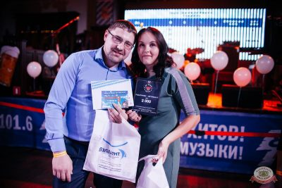 «Октоберфест-2019»: выбор Короля и Королевы (второй тур), 28 сентября 2019 - Ресторан «Максимилианс» Челябинск - 35