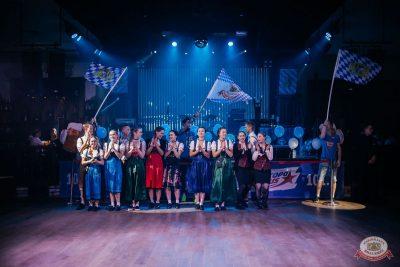 «Октоберфест-2019»: выбор Короля и Королевы (второй тур), 28 сентября 2019 - Ресторан «Максимилианс» Челябинск - 37