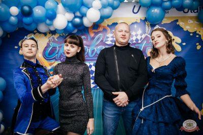 «Октоберфест-2019»: выбор Короля и Королевы (второй тур), 28 сентября 2019 - Ресторан «Максимилианс» Челябинск - 4