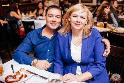«Октоберфест-2019»: выбор Короля и Королевы (второй тур), 28 сентября 2019 - Ресторан «Максимилианс» Челябинск - 41