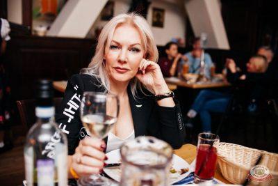 «Октоберфест-2019»: выбор Короля и Королевы (второй тур), 28 сентября 2019 - Ресторан «Максимилианс» Челябинск - 43