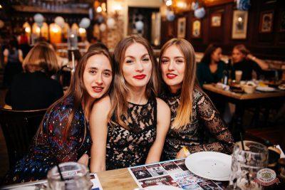 «Октоберфест-2019»: выбор Короля и Королевы (второй тур), 28 сентября 2019 - Ресторан «Максимилианс» Челябинск - 46