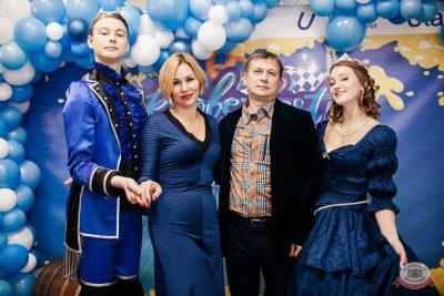 «Октоберфест-2019»: выбор Короля и Королевы (второй тур), 28 сентября 2019 - Ресторан «Максимилианс» Челябинск - 5