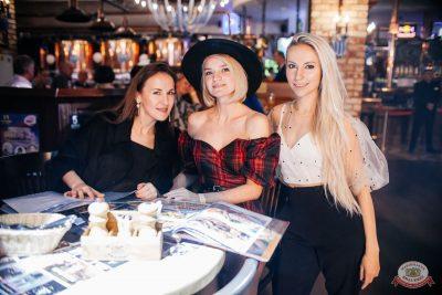 «Октоберфест-2019»: выбор Короля и Королевы (второй тур), 28 сентября 2019 - Ресторан «Максимилианс» Челябинск - 50