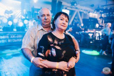 «Октоберфест-2019»: выбор Короля и Королевы (второй тур), 28 сентября 2019 - Ресторан «Максимилианс» Челябинск - 51