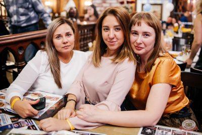 «Октоберфест-2019»: выбор Короля и Королевы (второй тур), 28 сентября 2019 - Ресторан «Максимилианс» Челябинск - 53