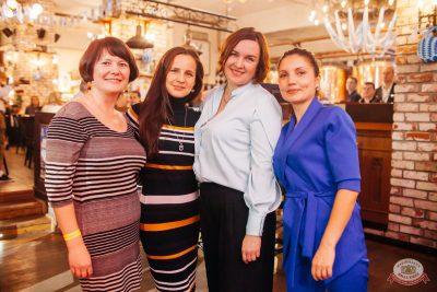 «Октоберфест-2019»: выбор Короля и Королевы (второй тур), 28 сентября 2019 - Ресторан «Максимилианс» Челябинск - 54