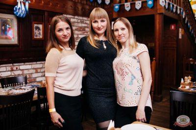 «Октоберфест-2019»: выбор Короля и Королевы (второй тур), 28 сентября 2019 - Ресторан «Максимилианс» Челябинск - 58