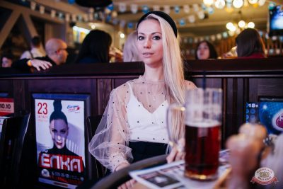 «Октоберфест-2019»: выбор Короля и Королевы (второй тур), 28 сентября 2019 - Ресторан «Максимилианс» Челябинск - 59