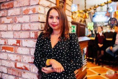 «Октоберфест-2019»: выбор Короля и Королевы (второй тур), 28 сентября 2019 - Ресторан «Максимилианс» Челябинск - 60