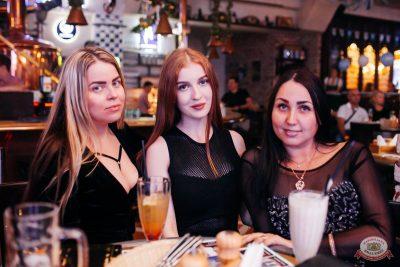 «Октоберфест-2019»: выбор Короля и Королевы (второй тур), 28 сентября 2019 - Ресторан «Максимилианс» Челябинск - 62