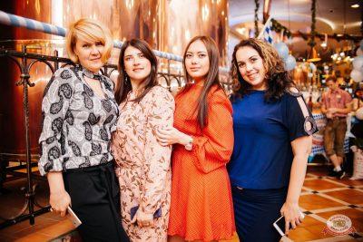 «Октоберфест-2019»: выбор Короля и Королевы (второй тур), 28 сентября 2019 - Ресторан «Максимилианс» Челябинск - 66