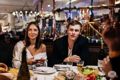 «Октоберфест-2019»: выбор Короля и Королевы (второй тур), 28 сентября 2019 - Ресторан «Максимилианс» Челябинск - 67