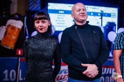 «Октоберфест-2019»: выбор Короля и Королевы (второй тур), 28 сентября 2019 - Ресторан «Максимилианс» Челябинск - 7