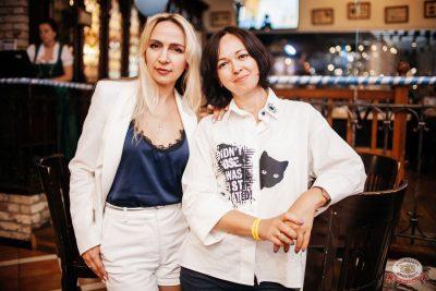 «Октоберфест-2019»: выбор Короля и Королевы (второй тур), 28 сентября 2019 - Ресторан «Максимилианс» Челябинск - 70