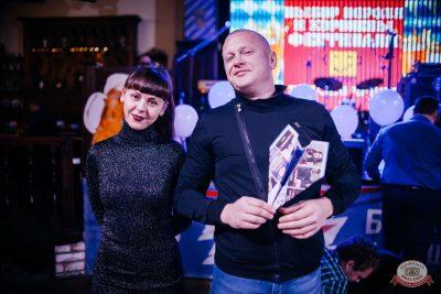«Октоберфест-2019»: выбор Короля и Королевы (второй тур), 28 сентября 2019 - Ресторан «Максимилианс» Челябинск - 8