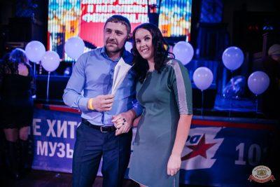 «Октоберфест-2019»: выбор Короля и Королевы (второй тур), 28 сентября 2019 - Ресторан «Максимилианс» Челябинск - 9