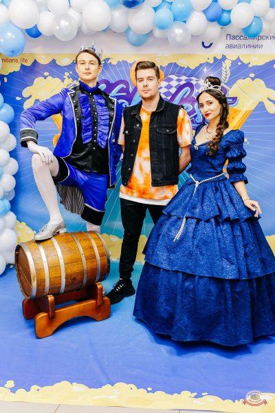 «Октоберфест-2019»: выбор Короля и Королевы. Закрытие фестиваля, 5 октября 2019 - Ресторан «Максимилианс» Челябинск - 1
