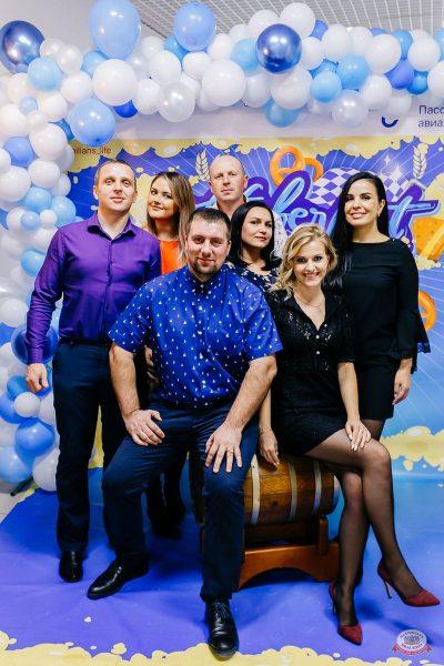 «Октоберфест-2019»: выбор Короля и Королевы. Закрытие фестиваля, 5 октября 2019 - Ресторан «Максимилианс» Челябинск - 10