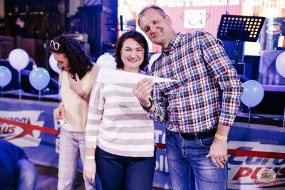 «Октоберфест-2019»: выбор Короля и Королевы. Закрытие фестиваля, 5 октября 2019 - Ресторан «Максимилианс» Челябинск - 14