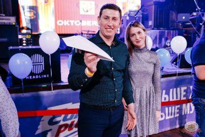 «Октоберфест-2019»: выбор Короля и Королевы. Закрытие фестиваля, 5 октября 2019 - Ресторан «Максимилианс» Челябинск - 15
