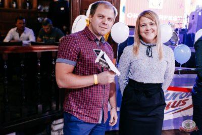«Октоберфест-2019»: выбор Короля и Королевы. Закрытие фестиваля, 5 октября 2019 - Ресторан «Максимилианс» Челябинск - 16