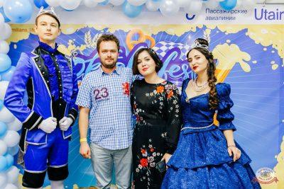 «Октоберфест-2019»: выбор Короля и Королевы. Закрытие фестиваля, 5 октября 2019 - Ресторан «Максимилианс» Челябинск - 2