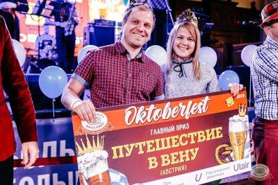«Октоберфест-2019»: выбор Короля и Королевы. Закрытие фестиваля, 5 октября 2019 - Ресторан «Максимилианс» Челябинск - 25