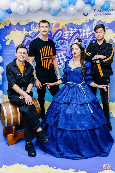 «Октоберфест-2019»: выбор Короля и Королевы. Закрытие фестиваля, 5 октября 2019 - Ресторан «Максимилианс» Челябинск - 3