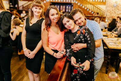 «Октоберфест-2019»: выбор Короля и Королевы. Закрытие фестиваля, 5 октября 2019 - Ресторан «Максимилианс» Челябинск - 33