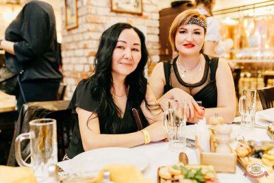 «Октоберфест-2019»: выбор Короля и Королевы. Закрытие фестиваля, 5 октября 2019 - Ресторан «Максимилианс» Челябинск - 36