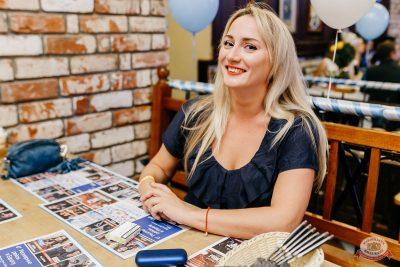 «Октоберфест-2019»: выбор Короля и Королевы. Закрытие фестиваля, 5 октября 2019 - Ресторан «Максимилианс» Челябинск - 37